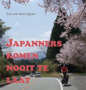 Gijs vanMiddelkoop | Japanners komen nooit te laat. | boek
